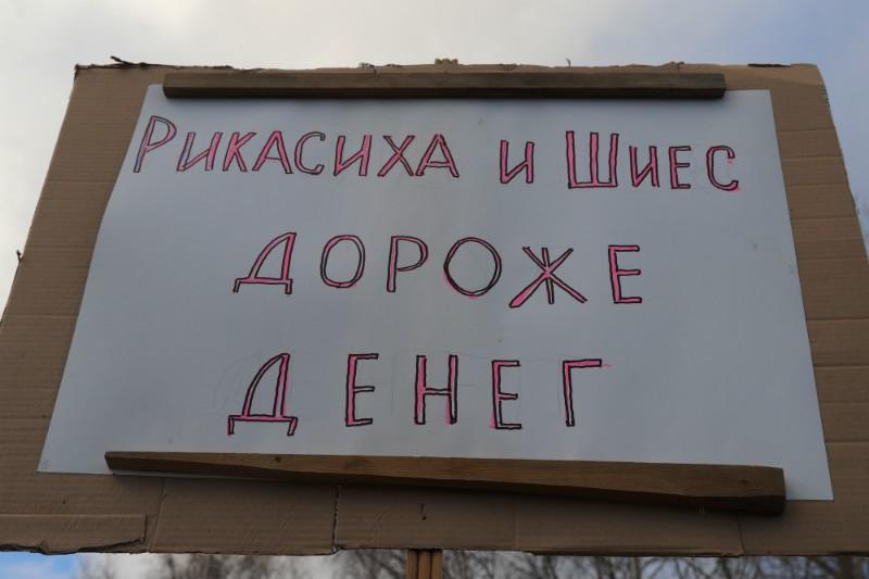 Архангельская область уже начала получать деньги за свалку в Шиесе