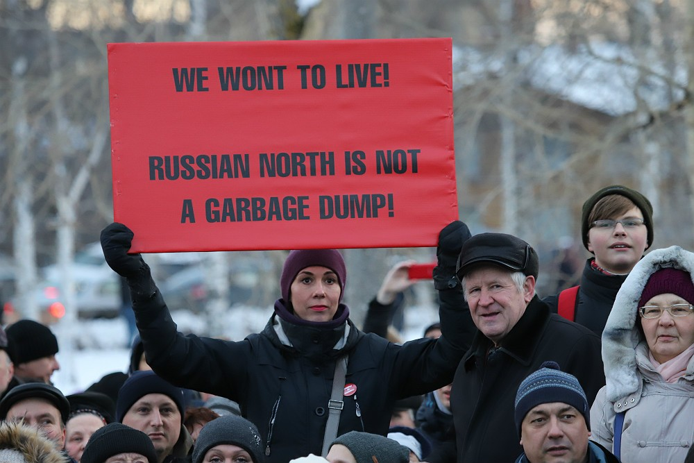 Акции протеста против ввоза мусора из Москвы прошли в Архангельской области