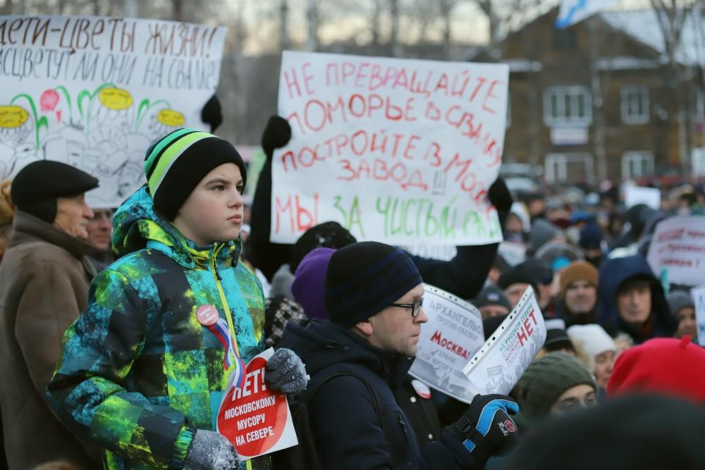 Около 50 населённых пунктов участвовали в акции «Руки прочь от Шиеса»