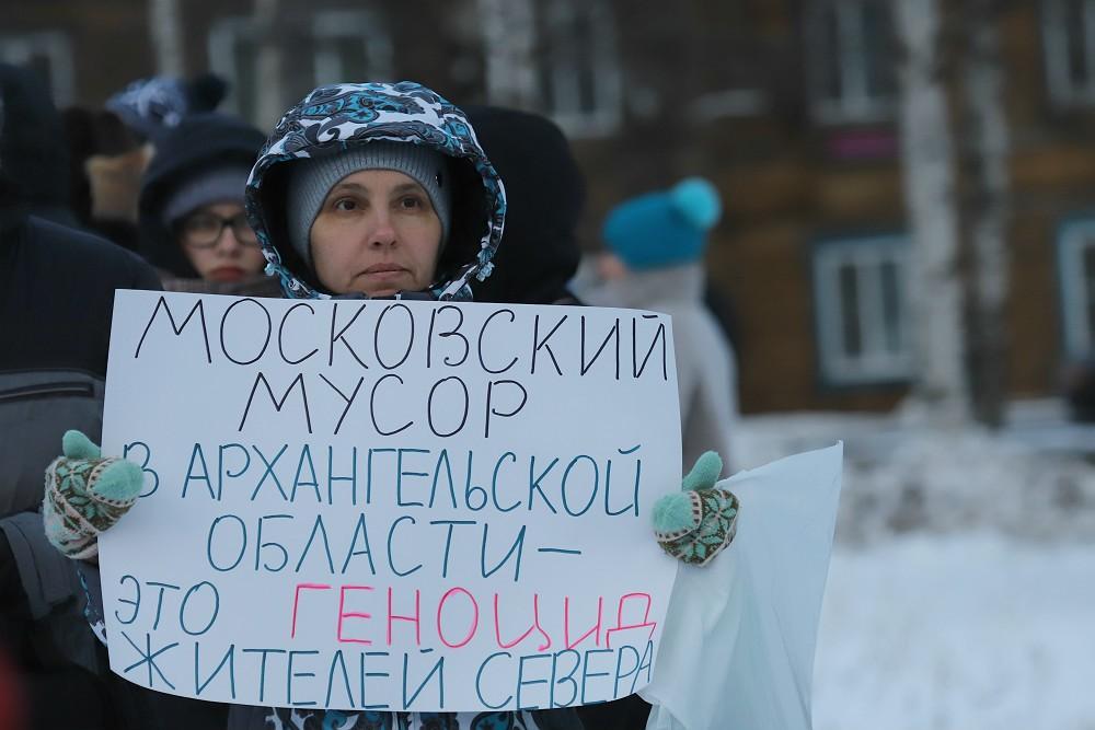 Шиес — не для московской гадости