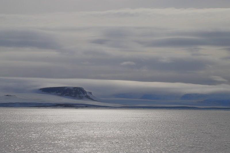 Арктическую энциклопедию разработают в Архангельске