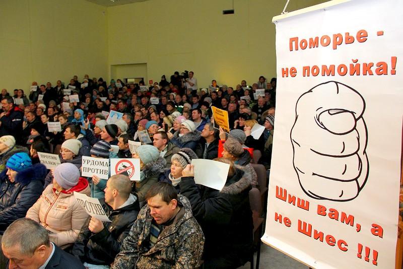 Помогите Москве с мусором!