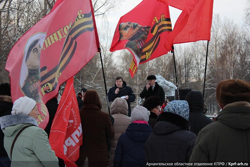 На антимусорный митинг КПРФ в Архангельске пришли около 100 человек