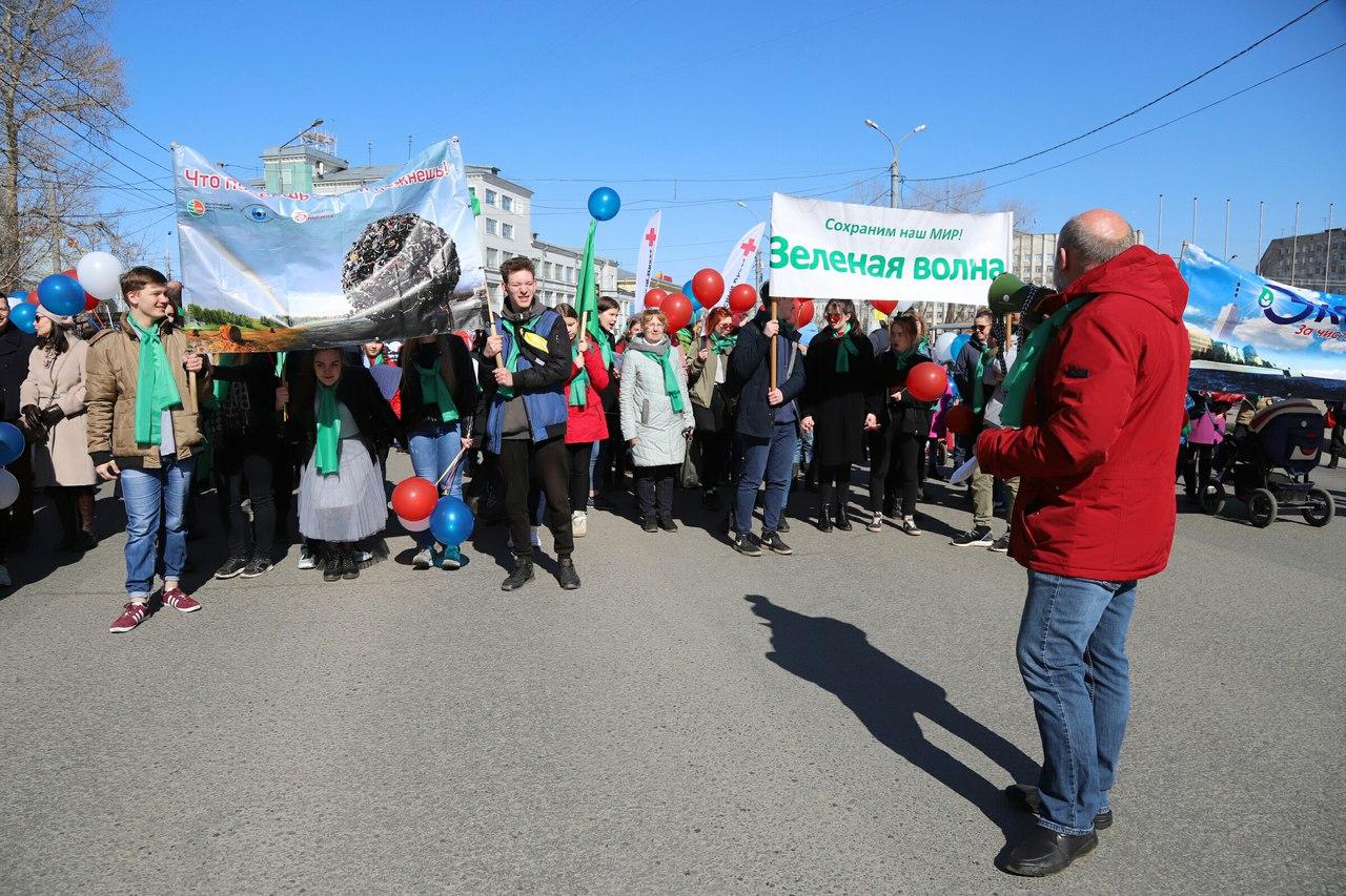 Первомайская демонстрация в Архангельске отменяется