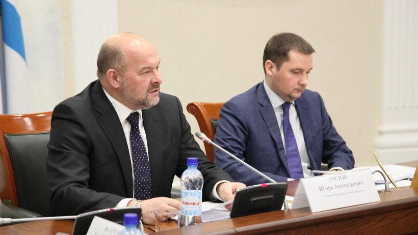 Александр Цыбульский назначен ВРИО губернатора Архангельской области