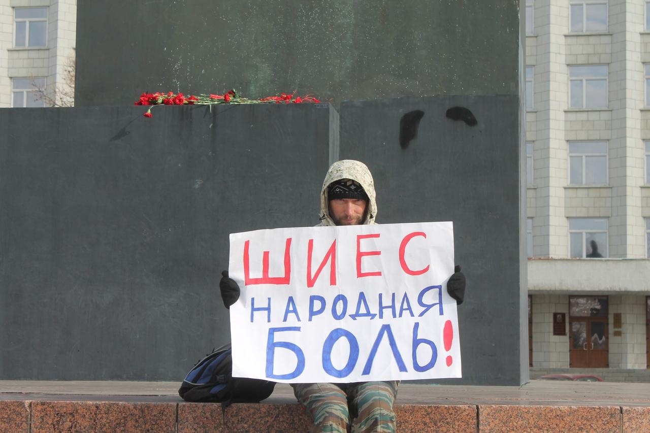 Более миллиона рублей штрафов назначено участникам акций «7.04»
