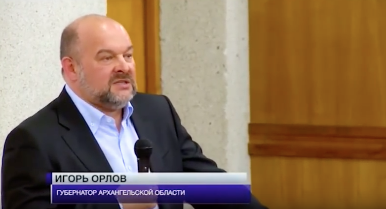 Архангельский губернатор: «Всякая шелупонь пытается меня назвать непонятно кем»