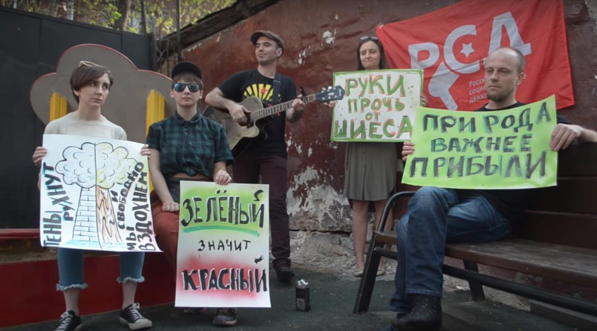 Аркадий Коц выступил в поддержку экоактивистов Шиеса