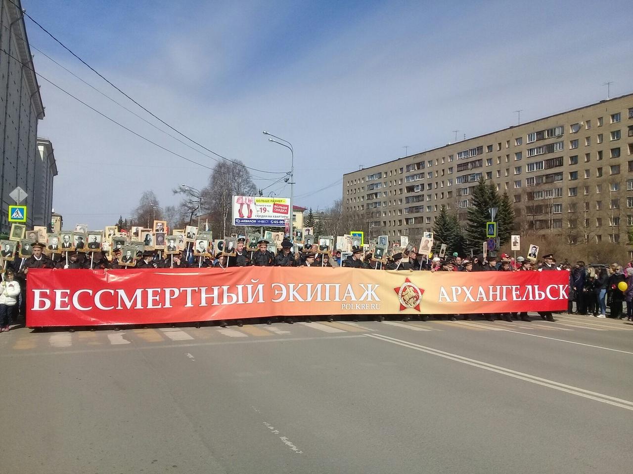Как пройдёт День Победы в Архангельске