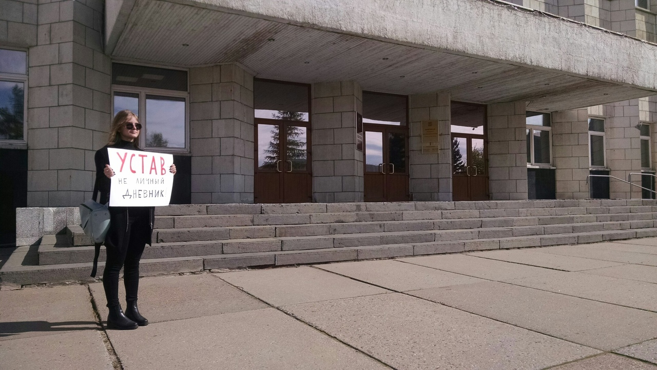 В Заксобрании не прошли поправки губернатора Орлова к Уставу региона