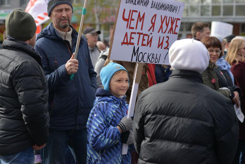 Шиес — территория, освобождённая губернатором от законов РФ