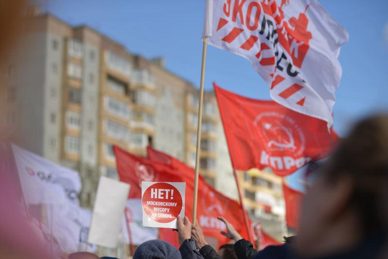 Антимусорный митинг в Санкт-Петербурге: «Над Поморьем чайка реет»