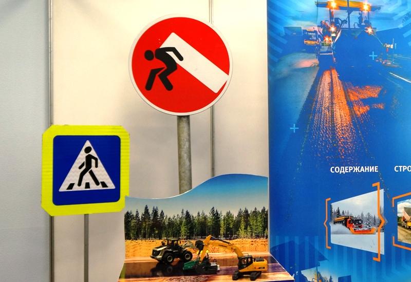 В июле строительный рынок в Архангельской области может рухнуть
