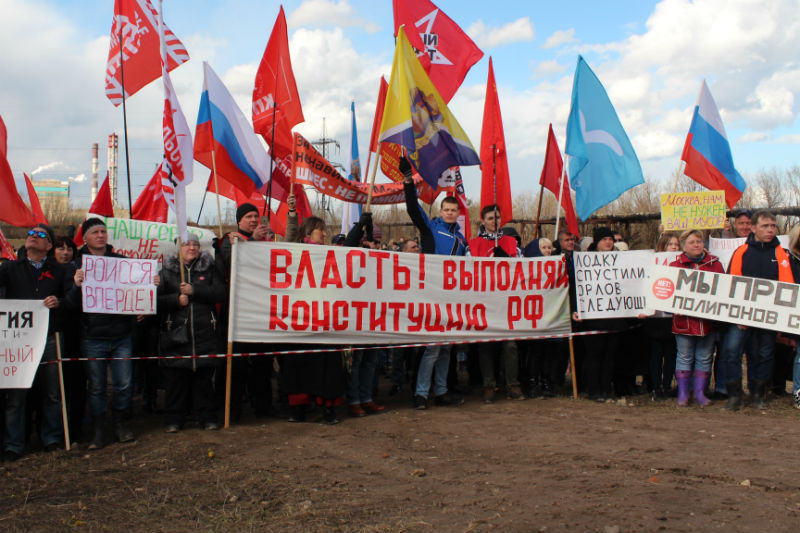 Антимусорный митинг в Новодвинске собрал более тысячи человек