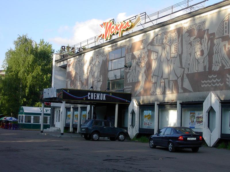 «Искра» ушла в историю, уничтожена работа художника Горбачёва