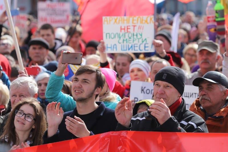 Администрация Архангельска предупредила о перекрытии улиц в день митинга «Stop Шиес»