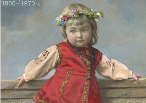Сто лет России в фотофактах покажут в Архангельске