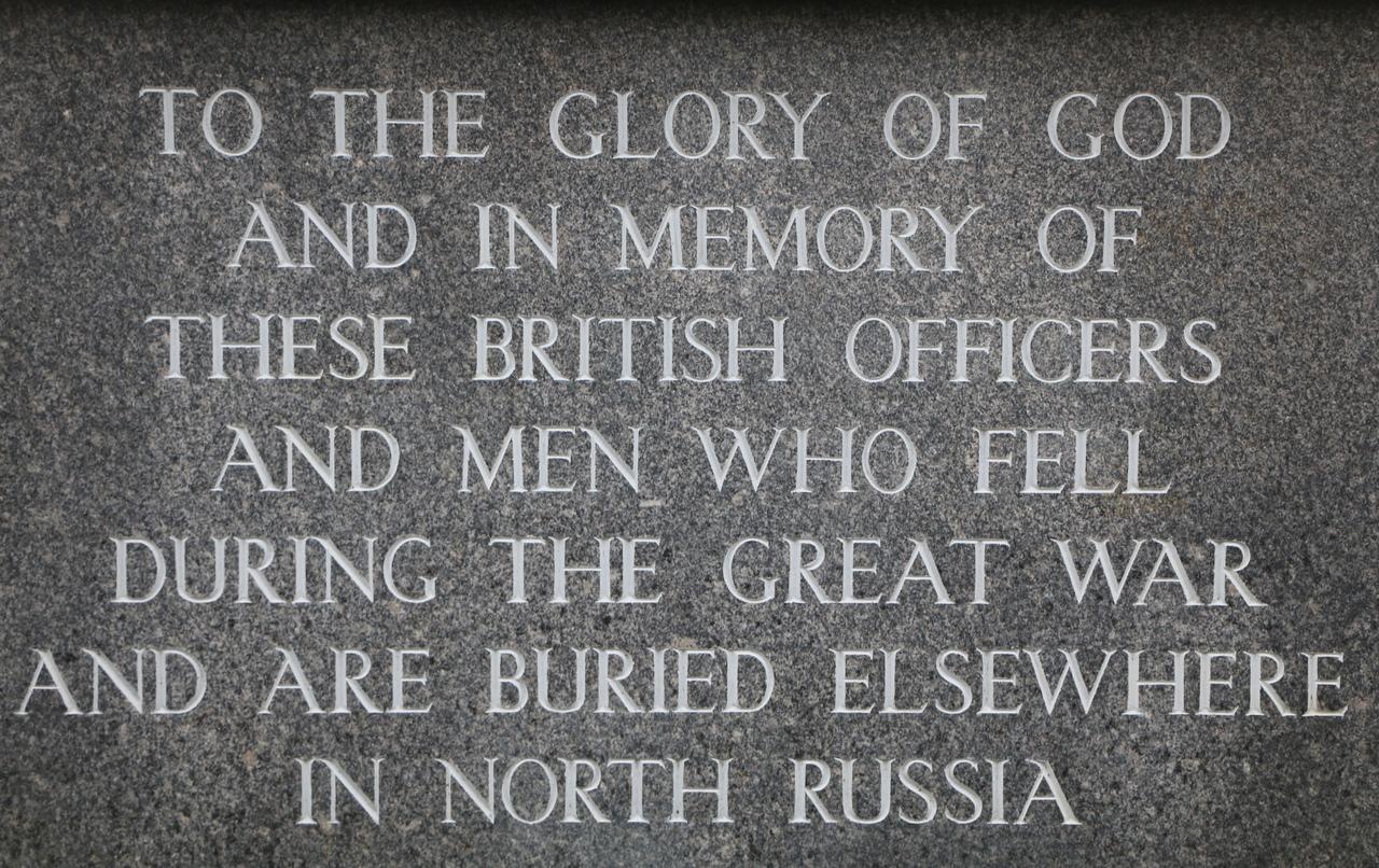В Архангельске почтили память союзников по антигитлеровской коалиции
