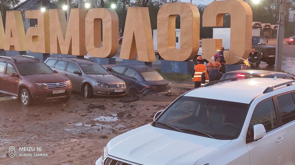 Две иномарки провалились под землю из-за разрыва трубы в Соломбале