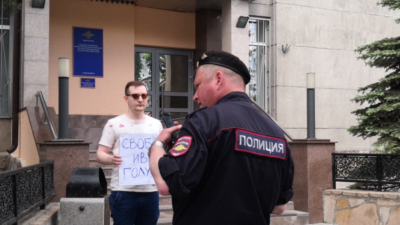 Комиссия по свободе слова выступила с заявлением в связи с задержанием Ивана Голунова