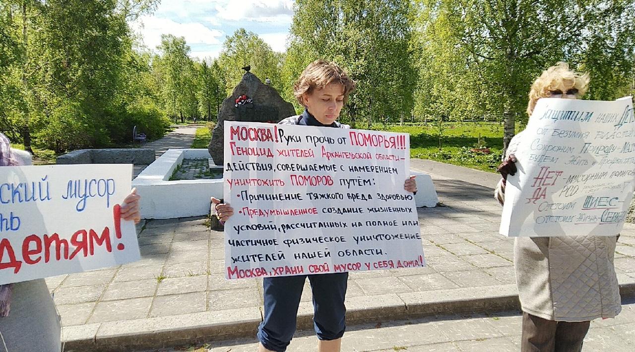 В Архангельске прошла акция экопротеста в День защиты детей