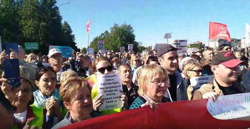 Стоп Шиес: В Северодвинске требуют отставки глав и выборов