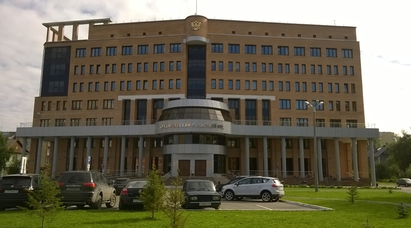В Архангельском областном суде карантин. Судьи на изоляции