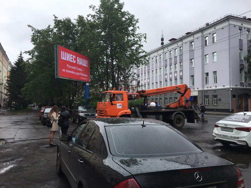 https://newsnord.ru/wp-content/uploads/2019/07/wFhkPEWFQtI.jpg