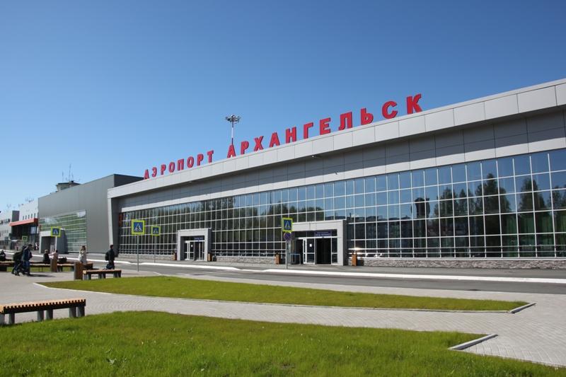 Владельцы «золотых карт» Аэрофлота вернулись в бизнес-зал аэропорта Архангельск