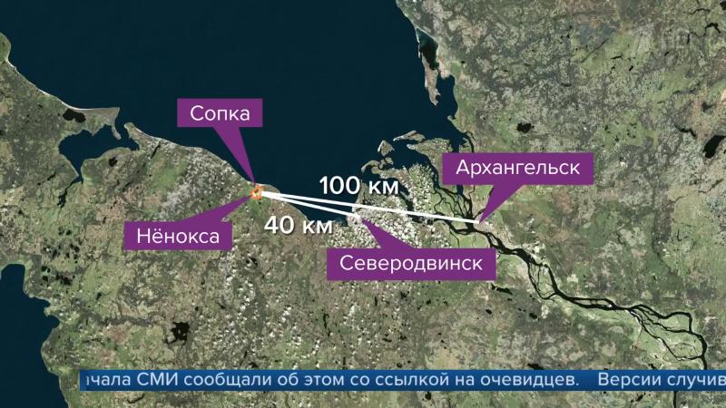В Архангельске, в связи со взрывом, засекретили хирургическое отделение АОКБ