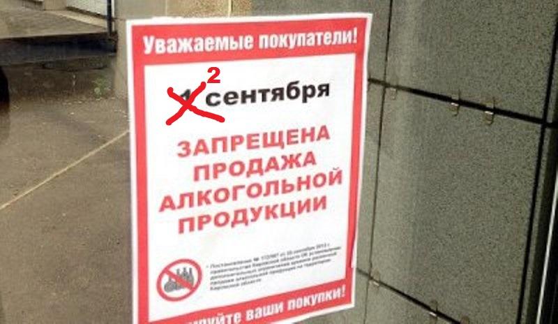 День знаний в Архангельской области отметят как следует