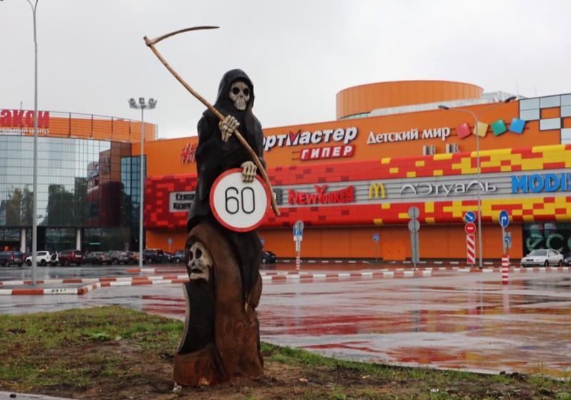 «Смерть с косой» в Архангельск заглянула… и сгинула