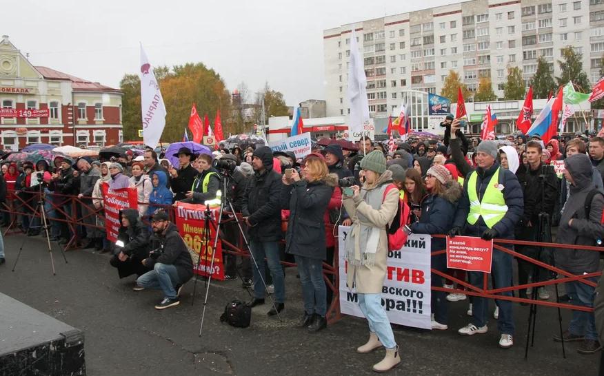 Чистый Север и импичмент губернатору — в Архангельске прошёл митинг экопротеста