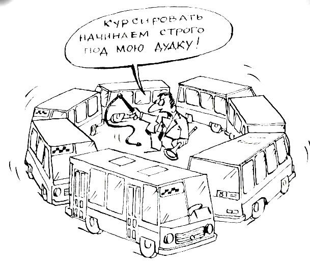 Архангельскую схему разрубили и сложили в кривой пазл