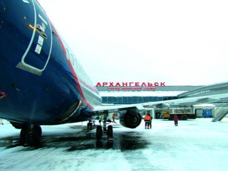 Ледяной дождь закрыл архангельский аэропорт