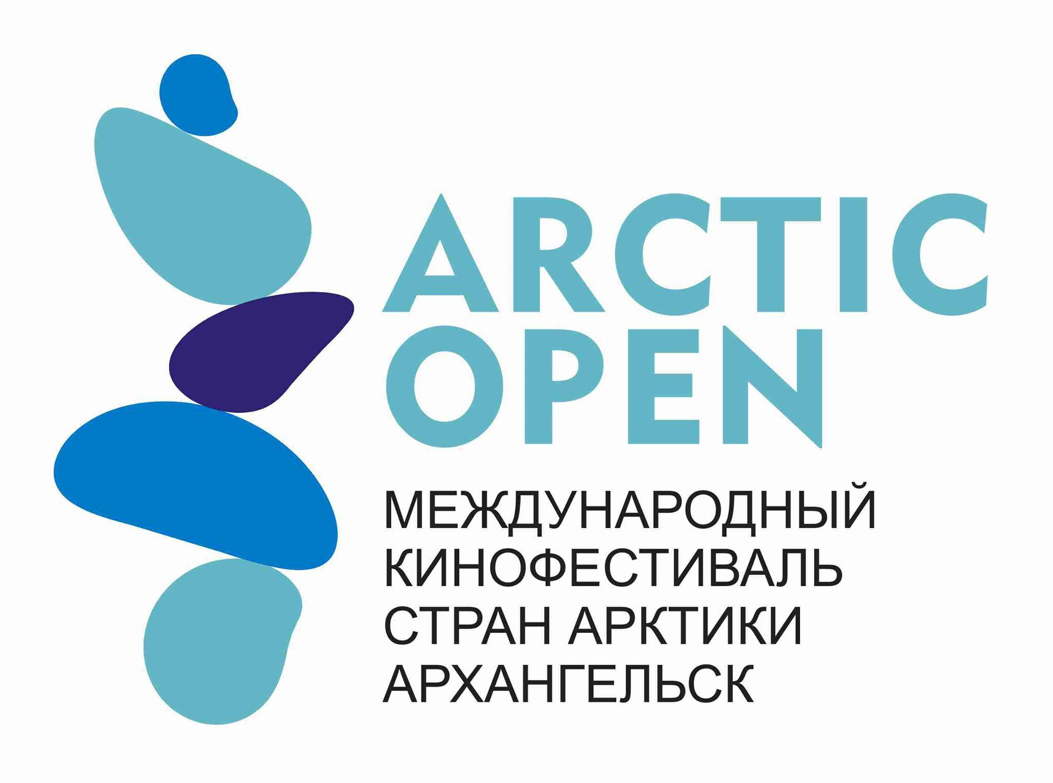Arctic open покажет интересное кино о жизненных проблемах