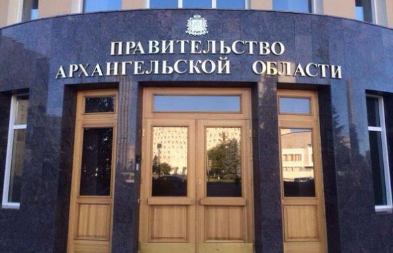В правительстве Архангельской области первые случаи COVID-19