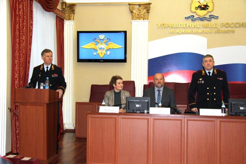 В Архангельске личному составу представили главного полицейского области