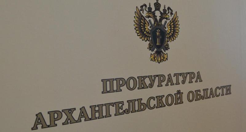 Главная задача предпринимателей в Архангельской области — продержаться
