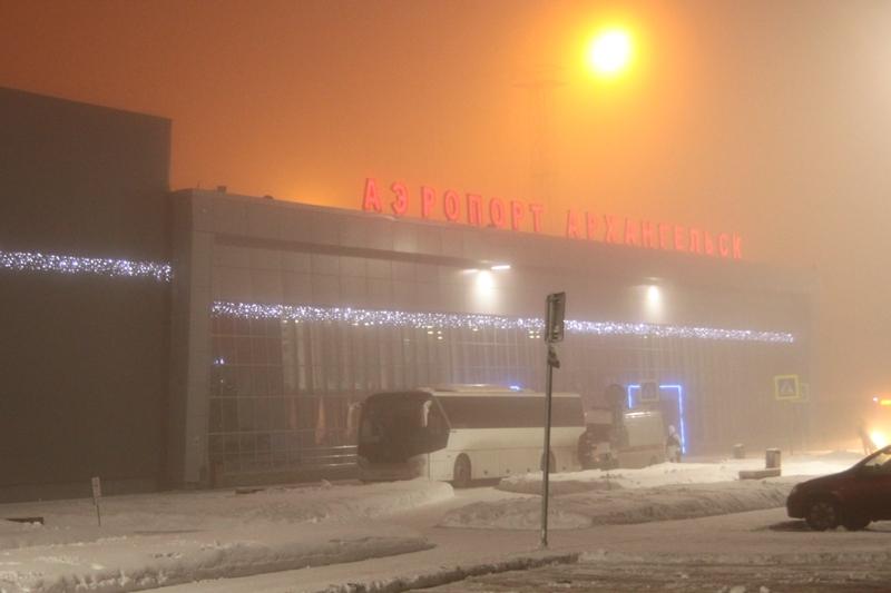 В аэропорту Архангельск установили контейнеры по раздельному сбору мусора