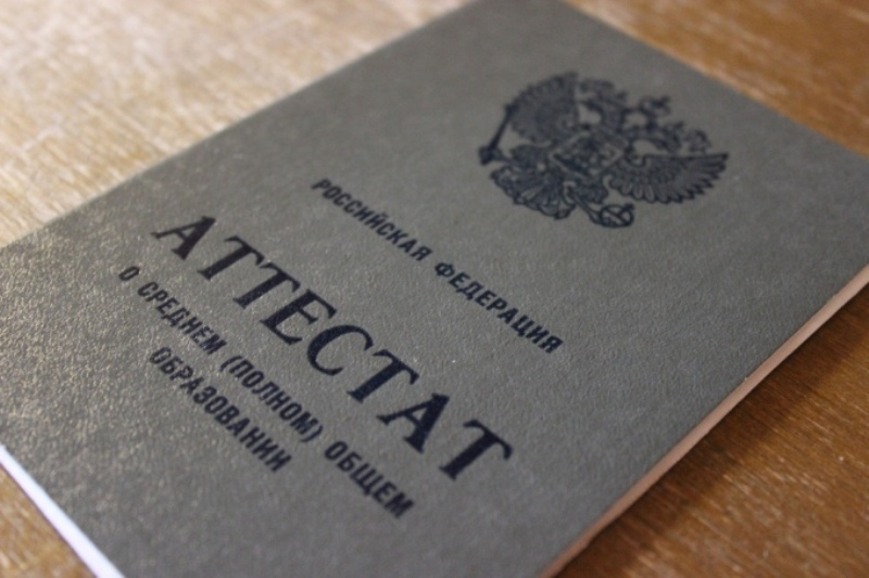 Прокуратура Архангельска выявила 45 сайтов, продающих дипломы и аттестаты