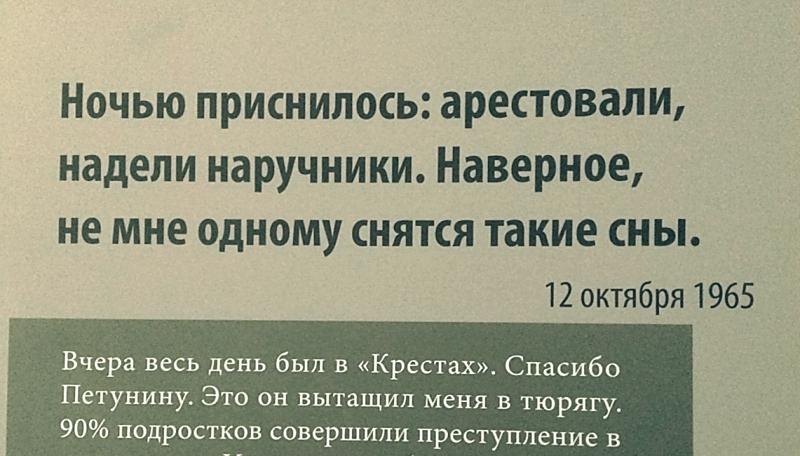 В Архангельске открывается «ядерная» выставка