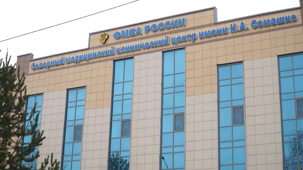 В медицинском центре имени Семашко закончился карантин