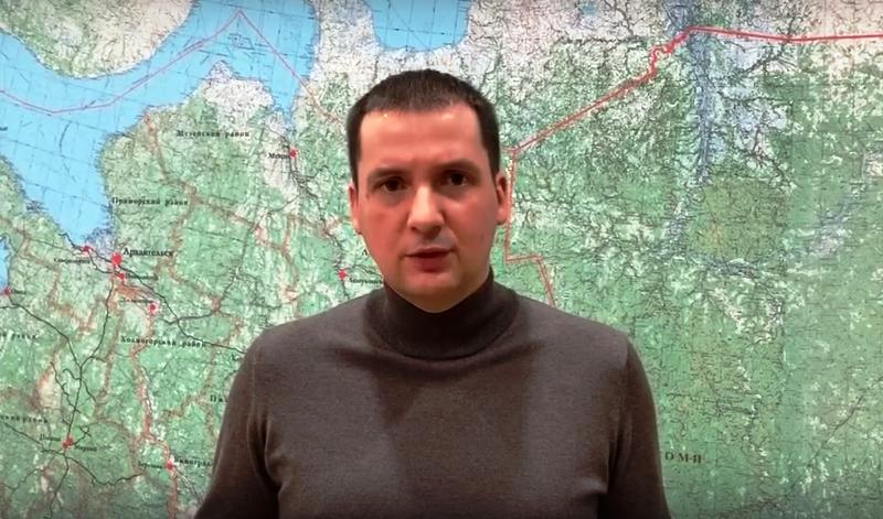 Глава Архангельской области сообщил о новом случае заражения в Холмогорском районе