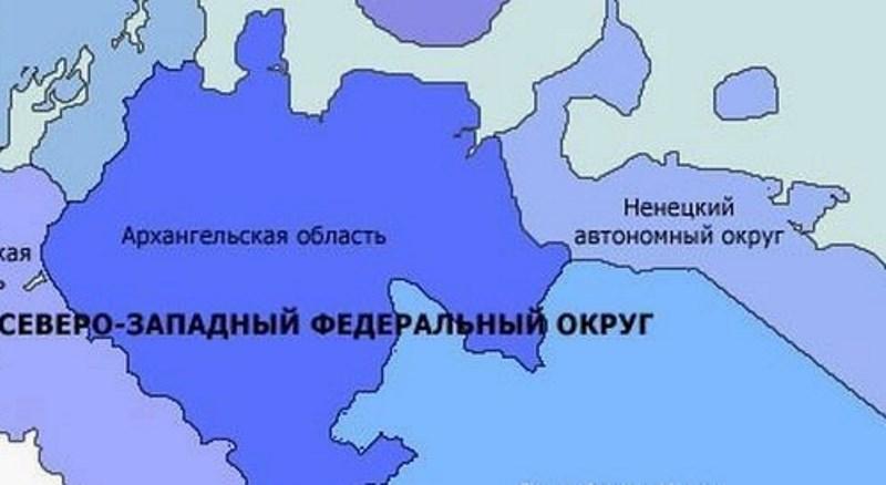 Объединение Архангельской области и НАО отменяется
