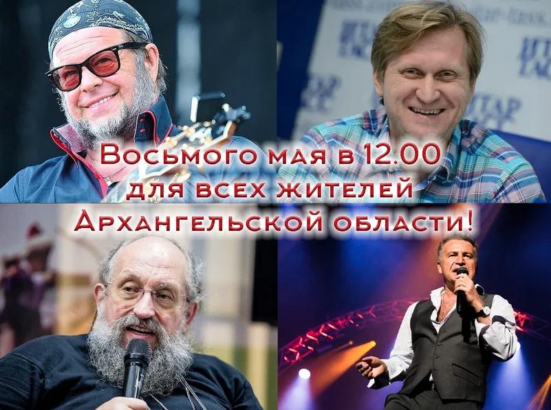 Анатолий Вассерман и космонавт Сергей Рязанский присоединятся к марафону поддержки медиков