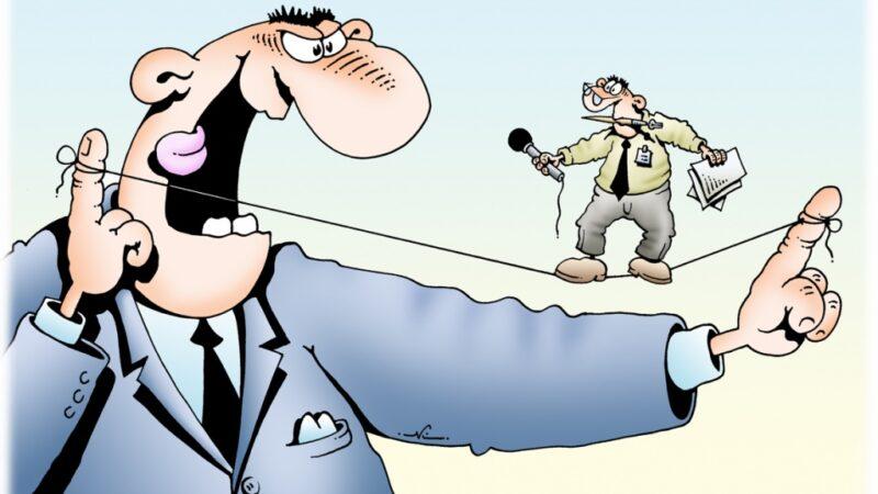 Журналиста выгнали с совещания в Минсельхозе