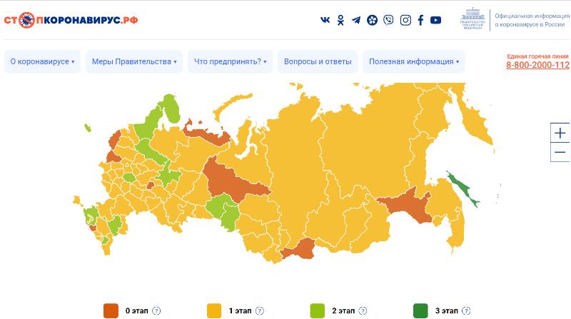 Стопкоронавирус.рф подтвердил 50 смертей в Архангельской области
