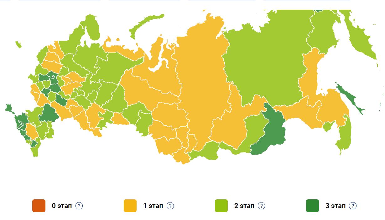 Архангельская область окрасилась зелёным