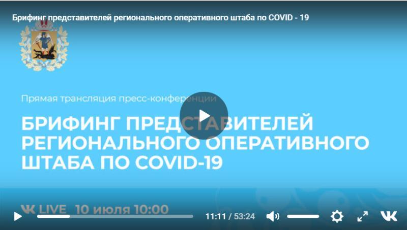 Архангельск: это не локальная вспышка, это тенденция к росту
